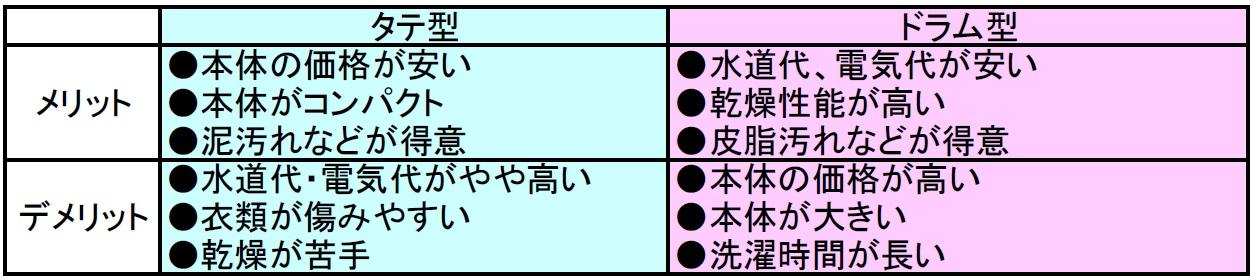 20160613-s4 (2)