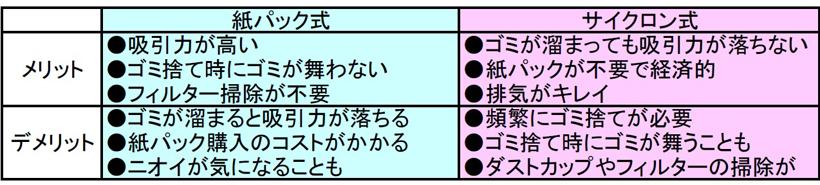 20160613-s4 (8)
