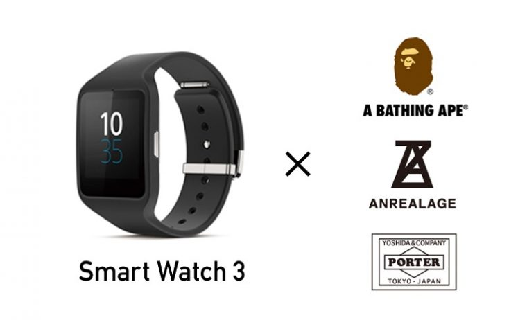 ↑SmartWatch3と3つのブランドがコラボを決定
