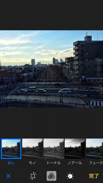 ↑画像の雰囲気を変えるフィルターを自由に適用できます