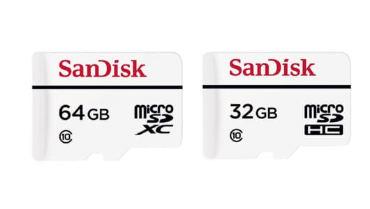 SDカードの進化! ドラレコや家庭用監視カメラに特化した高耐久microSDXCカードが登場