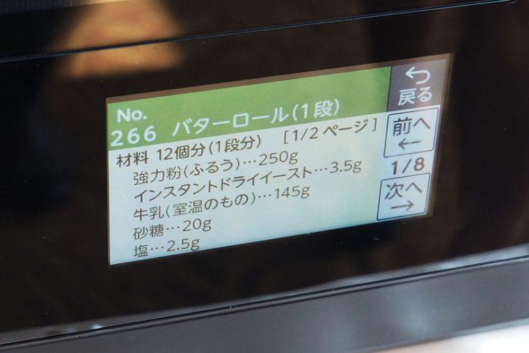 20160615-s1 (11)