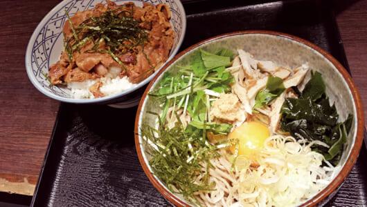 【昼は立ち食いそば】麺の鮮度が違う! 押し出し式製麺機使用の「蕨本店 生そば製麺処 蕎麦樹」