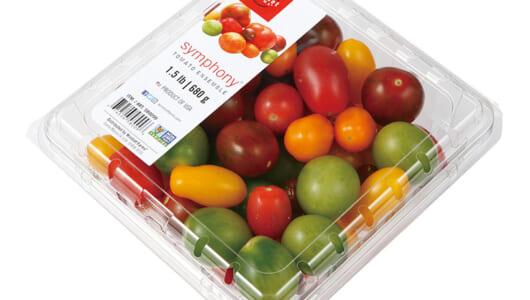 九条ねぎやカルビーじゃがいもも!コストコの「おいしい野菜」は鮮度抜群でコスパも大満足