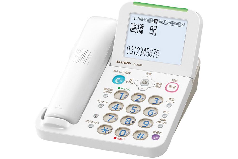↑「JD-AT85C」 1万8230円