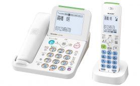 振り込め詐欺対策もこれでバッチリ! シャープがデジタルコードレス電話機「JD-AT85」シリーズを発表