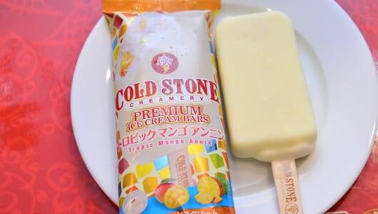 コールドストーンとセブンが強力コラボ! 杏仁豆腐の味を再現した新感覚アイスが両店で同時発売中!