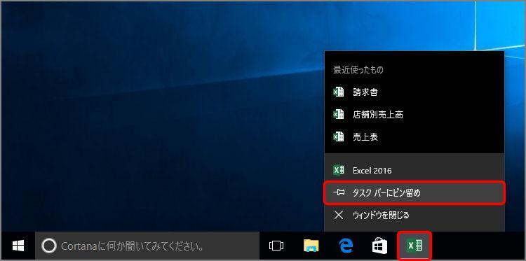 20160616-i05 (1)