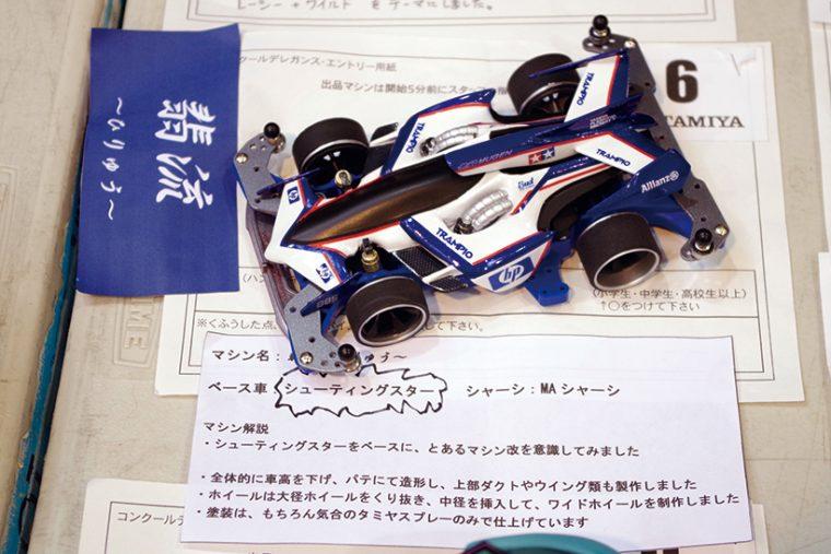 20160616-m4 (2)