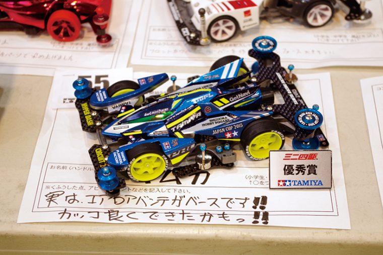 20160616-m4 (4)