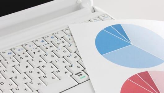 【仕事で使える】Excelファイルを一瞬で開く超速オープンワザ3選