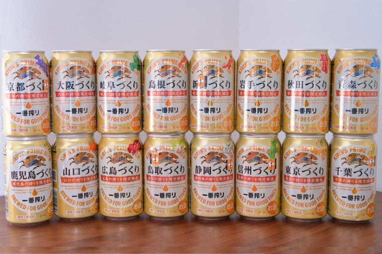 ↑6月7日に発売された16種。青森、新潟、岩手、秋田、千葉、東京、静岡、岐阜、信州、京都、大阪、鳥取、島根、広島、鹿児島、山口の一番搾り