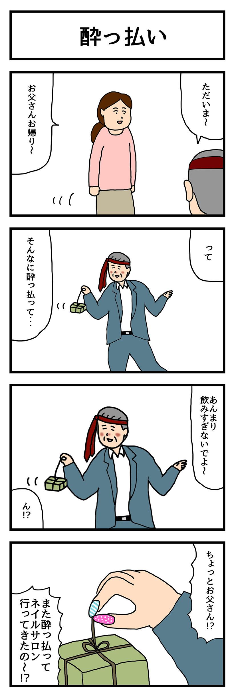 20160617-mn01 (1)