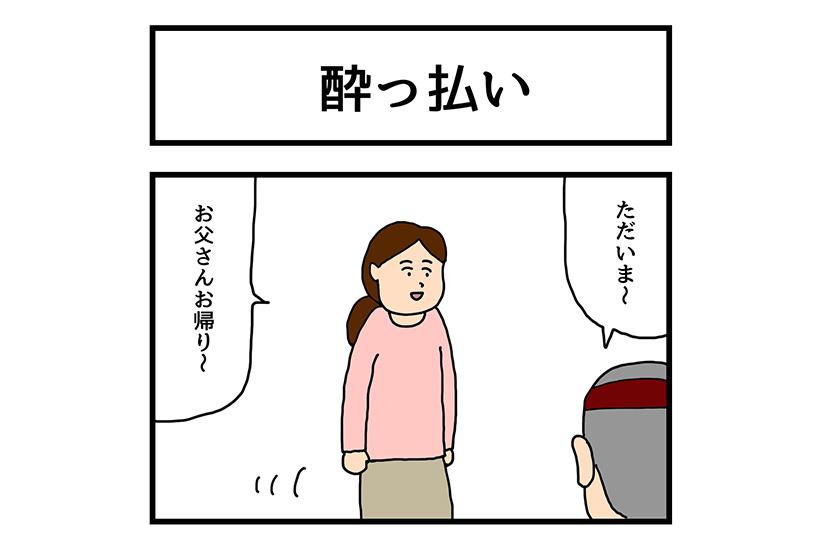20160617-mn01 (2)