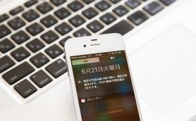 【いまさら聞けない】iPhoneの通知センターをカスタマイズしてみよう