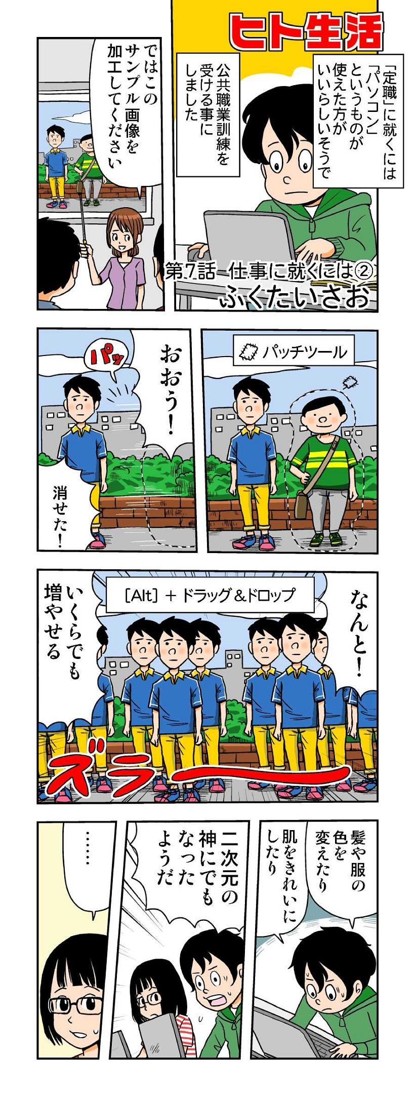 20160621_mn01 (1)