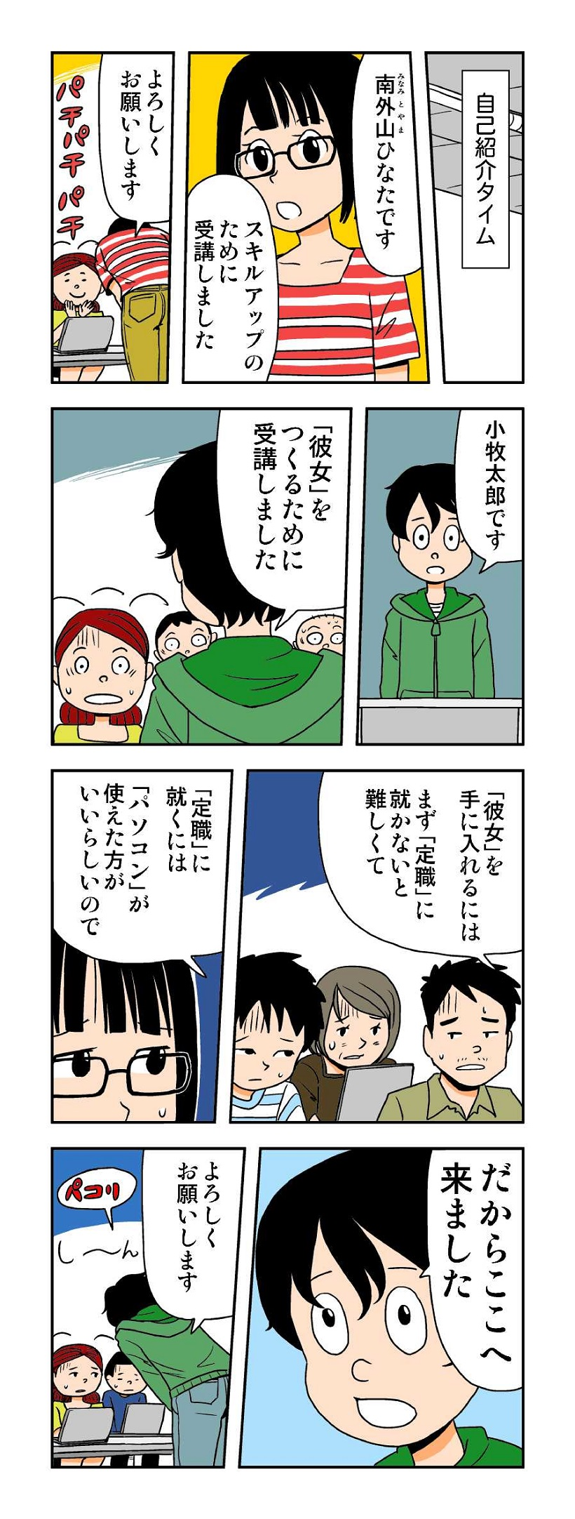 20160621_mn01 (2)