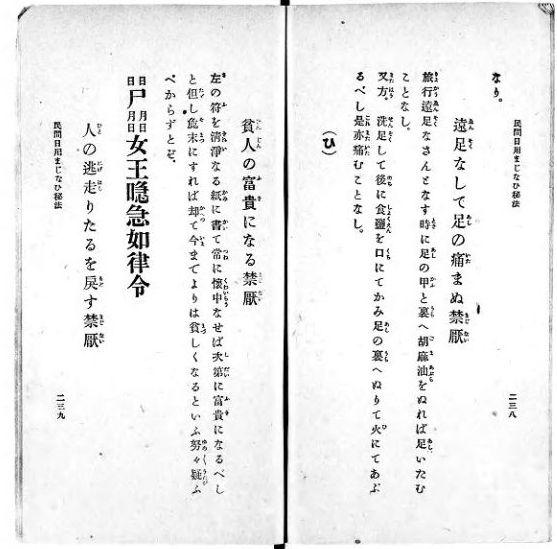 20160622-a06 (2)
