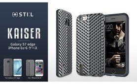 スマホが熱くなる問題を防止! メッシュデザインで皇帝の名を冠したiPhone&Galaxy用ケースが発売