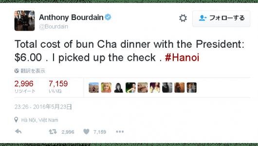 オバマ大統領は節約家? 高級な味より冒険派!? ベトナムの大衆料理に舌鼓するツイートが話題に