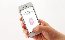 【いまさら聞けない】iPhoneを守る指紋認証のメリット・デメリット