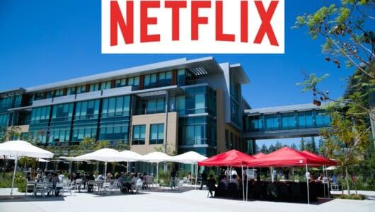 """【潜入レポ】""""VODサービスの黒船""""本拠地に逆襲来! Netflix本社取材で「自由」の意味を知りました"""