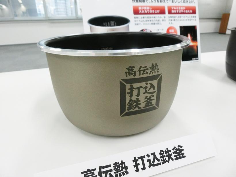 ↑内釜は伝熱性に優れた「高伝熱 打込鉄釜」とし、内釜の特性に合わせた炊飯制御で炊きムラを抑えます