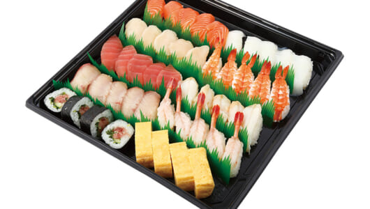 ネタが新鮮でプリプリ! コストコの「お寿司」はボリューム満点!!