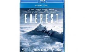 """映画「エベレスト」は""""山は誰にも平等に厳しい""""ことを教えてくれる"""