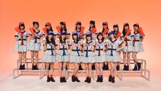 高校球児とAKB48は似ている!? 山本彩&横山由依がWセンターのAKB48新曲が夏の高校野球応援ソングに