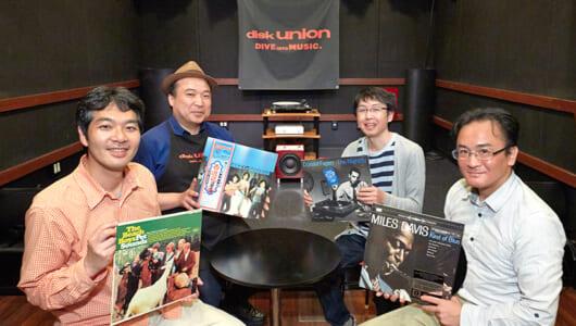 いまアナログオーディオが熱い! 老舗レコード店スタッフが語るレコードの魅力