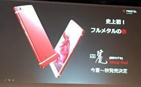 フリーテルとmusic.jpが基本料3年間0円などのコラボキャンペーン! Androidスマホ「麗(REI)」の限定色メタルレッドも登場