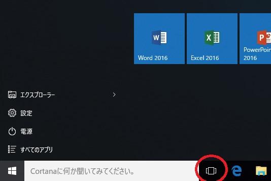 20160627-i07(7)