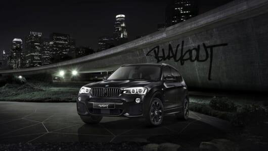 その名も「ブラックアウト」! BMW X3に漆黒の限定車が登場