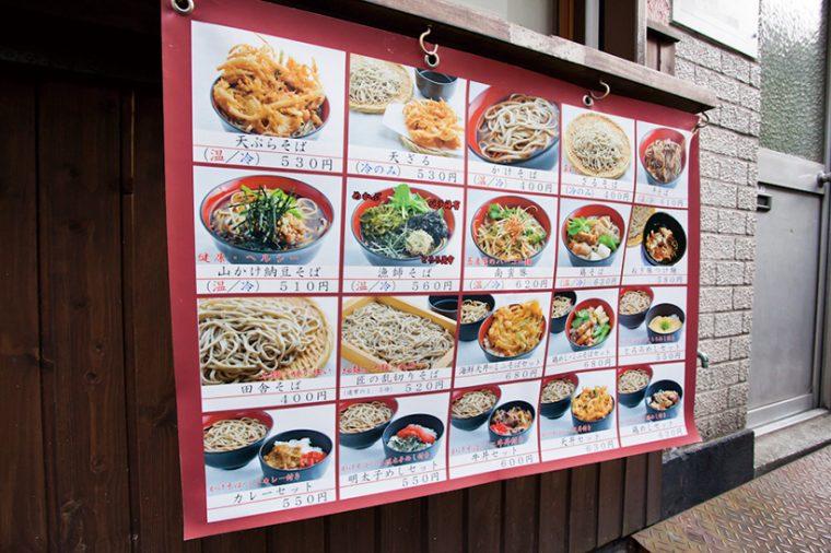 ↑店外に掲示されたメニュー。揚げものはかき揚げのみで、鶏そばや南蛮豚などの肉そば系や、ご飯ものとのセットメニューも充実している