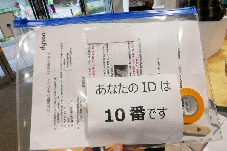 20160629-s2 (10)