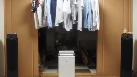 ゾッとするほど湿気が取れる! 部屋干し派以外にも教えたい除湿乾燥機のメリットとは?【特濃レビュー】