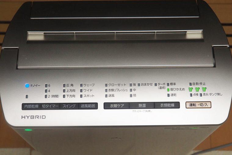 ↑操作ボタンは本体上面にあります。部屋を除湿する「除湿」や「衣類乾燥」など、用途別にボタンがあり、わかりやすいと感じました
