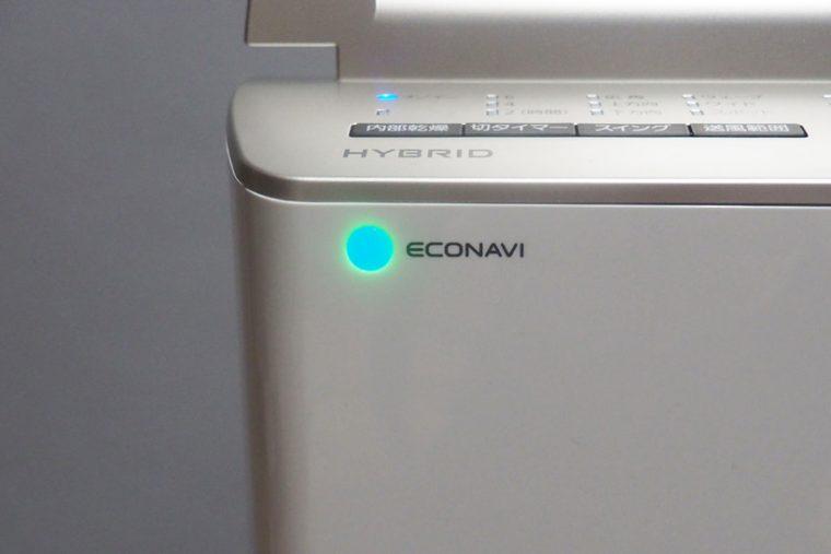 ↑衣類乾燥の「標準」「音ひかえめ」「速乾」時に自動動作する「エコナビ」機能。洗濯物を自動でチェックして運転・自動停止するので電気代を最小限に抑えることができます