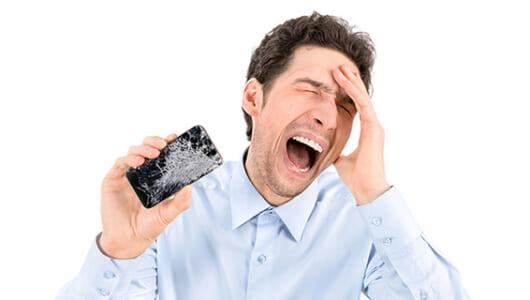 iPhoneユーザーはスマホに依存しすぎ!? 過度な使用や自宅置き忘れなどスマホユーザーの失敗歴を調査