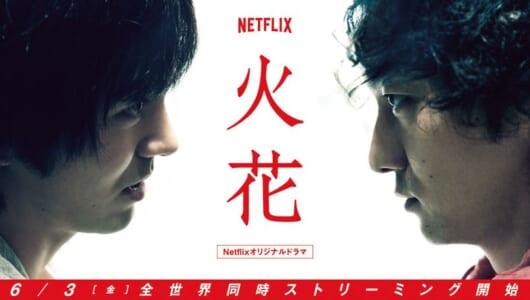 【Netflix、Hulu、dTVほか】動画見放題サービスで見まくりたい珠玉の新作&名作【前編】