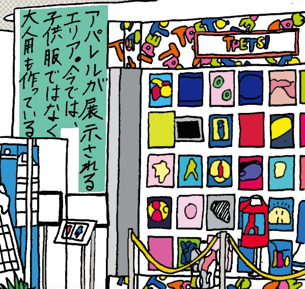 GN20160604_Y3