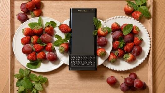 BlackBerryはまだ甘美な果実か?  最新端末「Priv」は文化であり貴族のスマホだ【レビュー】