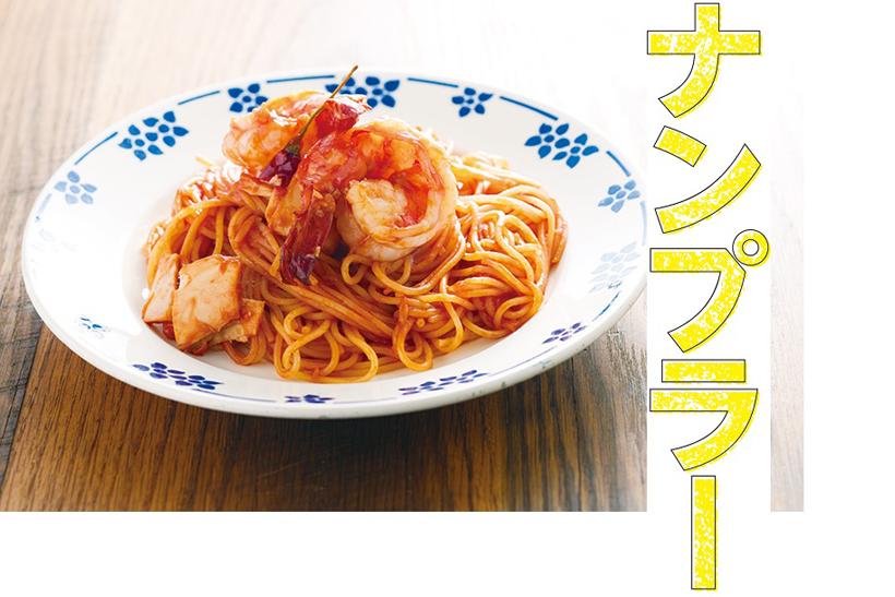 P44-recipe