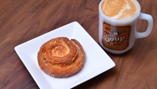 【コストコ新作レビュー】フランスの菓子パン「クイニーアマン」はレンチンで神になる