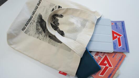 「ムー」が創った奇妙なバッグ!ミステリアスな絵柄が満載の「ROOTOTE」とのコラボトート【レビュー】