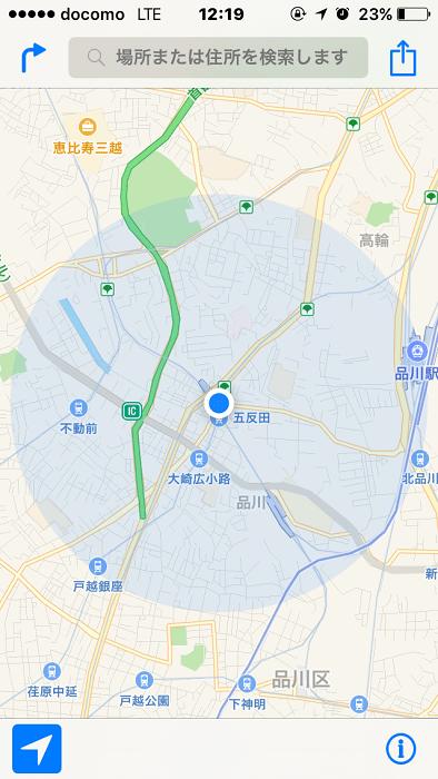 ↑自分の現在地を表示