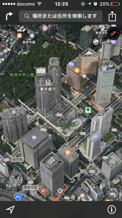 ↑航空写真と組み合わせれば、こんな立体感のある地図も表示可能