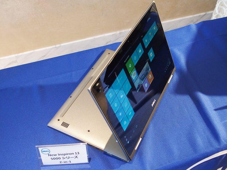 ↑PCとしてもタブレットとしても使える2-in-1モデルのNew Inspiron 13 5000シリーズ