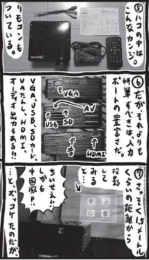 gn160607-02(3)